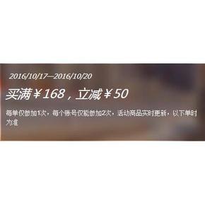 促销活动# 1号店 粮油干货/方便速食 满168减50