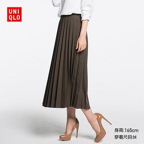 UNIQLO 优衣库 打褶女士中裙 149元包邮
