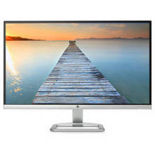 双11预售# 惠普 27英寸 LED背光液晶显示器 1099元包邮(定金10+尾款1089)