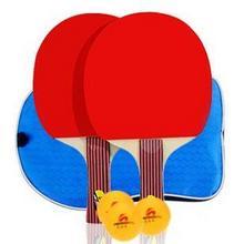 恒博  初学者乒乓球拍2只装+3个球+拍套  9.8元包邮(19.9-10券)