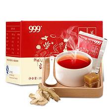 欢乐颂同款# 999 红糖姜茶*2 24元包邮(39-15券)