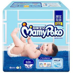 Mamypoko 妈咪宝贝 男宝宝纸尿裤 S28片 19.9元