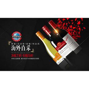 促销活动# 京东 澳洲TWE酒水专场 3瓶7折/6瓶5折