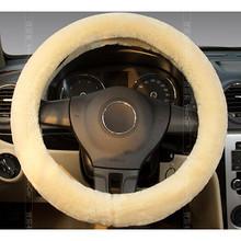 开车不怕冷# YooCar 冬季短毛绒汽车方向盘套 6.8元包邮(26.8-20券)
