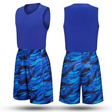 卡基梵伦 篮球训练服套装 8.8元包邮(18.8-10券)