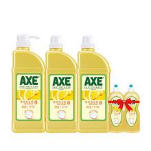 前1分钟# AXE 斧头牌柠檬VE洗洁精1.18kg*3瓶 19点 29.9元包邮(39.9-10)