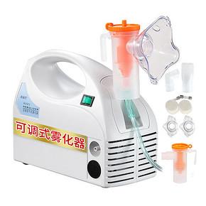 颗粒细腻# 氧精灵 医用家用空气压缩雾化器  68元包邮(128-60券)