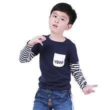 玉博文斐 儿童圆领棉质长袖T恤 14.9元包邮(39.9-25券)