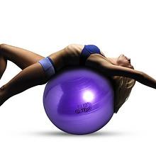 派普 加厚防爆瘦身瑜伽球 15.9元包邮(25.9-10券)