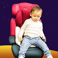 前1分钟半价# 艾宝 儿童汽车安全座椅 233返116.5元