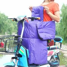 骑车不会冷# 九天 电动车加厚挡风被 19.9元包邮(24.9-5券)