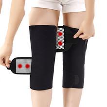 JUST LIGHT 中老年男女士老寒腿自发热护膝 9.9元包邮(69.9-60券)