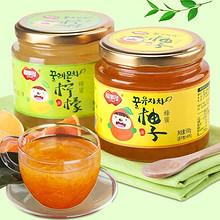 福事多 蜂蜜柚子茶500g+柠檬茶500g 送木勺+水杯 24.9元包邮(29.9-5券)