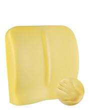 腰椎伴侣# 苏之润 腰枕靠枕靠背垫 19.9元包邮(29.9-10券)