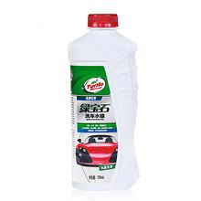 洗车必备# 龟牌 绿宝石浓缩洗车水蜡 750ml 9.9元包邮(14.9-5券)