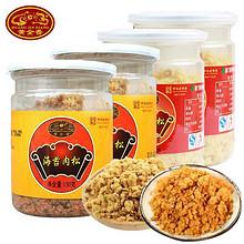 黄金香 猪肉松 130g*4罐装 29.9元包邮(39.9-10券)