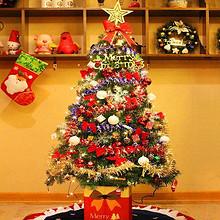 圣诞快乐# 怡美 圣诞树套餐 60cm 2元包邮(5-3券)