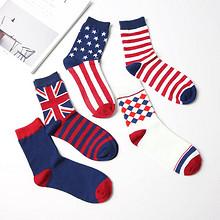 买1送1# 纤丝鸟 情侣保暖中筒袜 5双*2件 19.8元包邮(39.6-19.8)