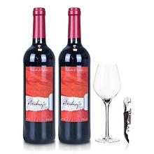 西班牙 安达露 干红葡萄酒 750ml*2瓶 送酒杯+酒刀 59元包邮(99-40券)