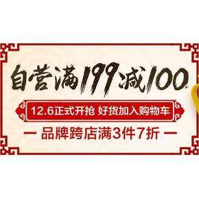 优惠券# 京东 厨具水具