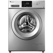 小天鹅 变频APP智能滚筒洗衣机 9公斤 1998元包邮(2698-400-300券)