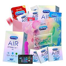 前2000名半价# 杜蕾斯 定制air避孕套 26只 34.5元包邮(69-34.5)