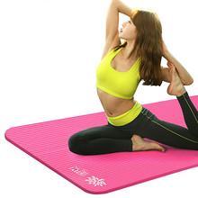在家动起来# 奥义 初学者加宽瑜伽垫 16.9元包邮(19.9-3券)
