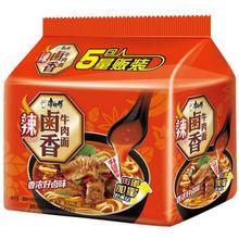 康师傅 经典系列 辣卤牛肉面 104g*5袋 折9.9元(39.9选4件)
