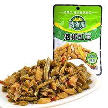 吉香居 泡椒豇豆咸菜 80g*10包 16.9元包邮(26.9-10券)