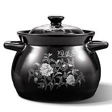 健康煲出来# 陶煲王 传统养生陶瓷土砂锅2.6L 38元包邮(58-20券)