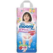 Moony 尤妮佳 女婴用拉拉裤 XL38片 76元包邮(68+8)