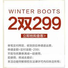 冬季美鞋# 天猫 卓诗尼旗舰店 拍2返1!