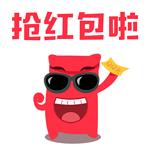 要爱要爱# 淘宝双12亲亲节 可跨店超级红包 每天可领3次 领取2号红包!