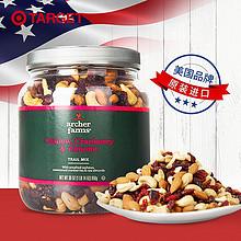 前5分钟# Archer Farms 美国 蔓越莓混合坚果 850g 折44.5元(买2免1)