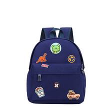 我去上学校# 奥斯奇 儿童帆布背包小款 28元包邮(43-15券)