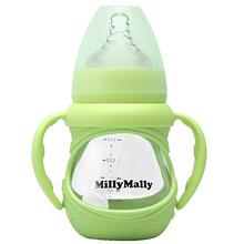 送13件套# Millymally 婴儿玻璃奶瓶 150ml 19元包邮(39-20券)
