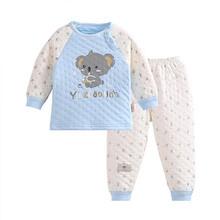 保暖小熊# 俞兆林 婴儿保暖内衣套装 38元包邮(48-10券)