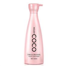 好迪COCO 香水柔顺洗发水350ml 9.9元包邮(19.9-10券)