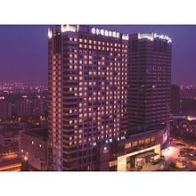圣诞特惠# 无锡希尔顿逸林酒店一晚住宿 双人门票  660元起
