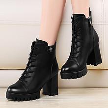 冬季美鞋# 牧言 高跟加绒短筒马丁靴 88元包邮(168-80券)