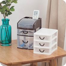 桌面更整洁# 优适家品 桌面化妆品文具收纳盒 13.9元包邮(16.9-3券)