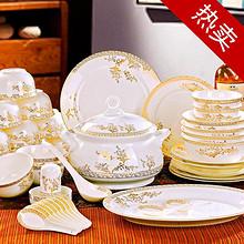 韩式风格# 亚莱迩 景德镇骨瓷碗碟套装 16件 49元包邮(79-30券)