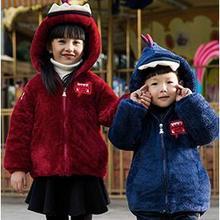 米里小丁 儿童冬季加绒加厚棉服外套  59元包邮(89-30券)