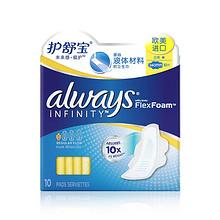 护舒宝 欧美进口液体卫生巾 240mm*10片 折19.9元(39.9,188-100)