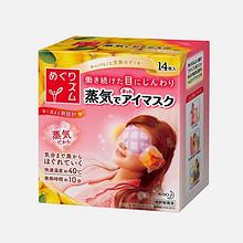 柚香眼罩# KAO 花王 蒸汽眼罩14片*2件 114元包邮(124-10券)