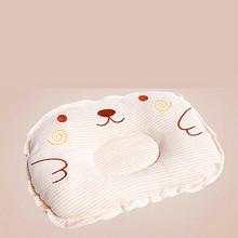 枕出好头型# 番茄会 婴儿决明子定型枕 9.9元包邮(12.9-3券)
