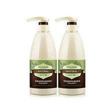 前10分钟# 玛汀露丝 植物洗发水 500ml*2瓶 折49.8元(99.8返50元)