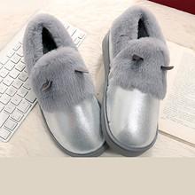 前10分钟# 比趣 冬季全包情侣可爱家居棉拖鞋2双 19.9元包邮