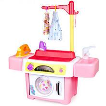 华南地区# Auby澳贝启智系列洗衣机  69包邮