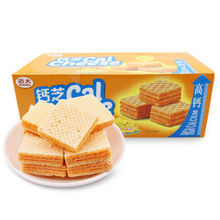钙芝 奶酪味高钙威化饼干 648g 19.9元